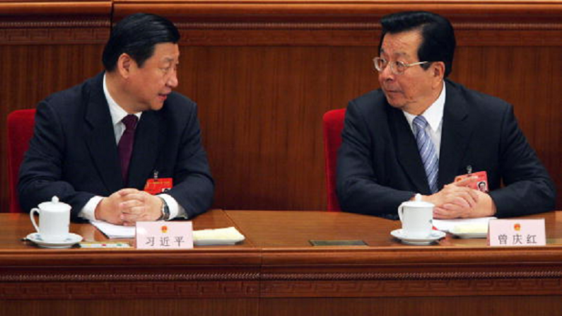[뉴스분석] 시진핑, 개혁 최대 걸림돌 쩡칭훙과 갈등 관계