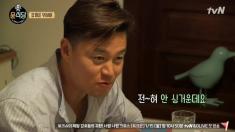 윤식당2, 이서진의 경영전략 '잡채' 신 메뉴 '대성공'