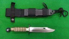군에서 특전사에 지급했다가 바꾸기로 한 18만원짜리 칼