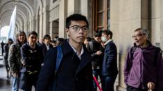 21세 홍콩 '우산혁명' 지도자, 두번째로 실형 선고 받아