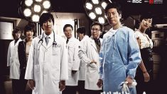 '구관이 명관'..11년 전 '하얀거탑' 의외의 시청률