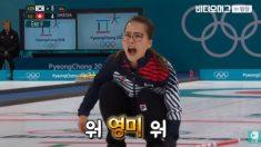 '팀킴' 인기 폭발..'영미야' '안경 선배' 유행어까지 탄생
