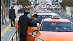 '기본요금 4500원' 서울시 택시비 최대 25% 인상..이르면 7월부터 시행