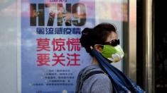 13억 인구의 나라, 독감과 AI 관련 정확한 정보 공개 안해