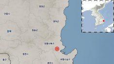 포항 규모 4.6 지진으로 피해 잇따라..재난문자는 7분만에 '지각 발령'