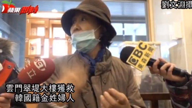 대만 지진 현장서 10시간 만에 구조된 한국어 교사