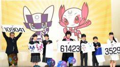 2020도쿄올림픽 마스코트, 초등학생 투표로 확정돼