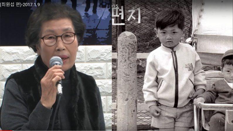 """49년 전 헤어진 모자 극적 상봉..경찰 """"귀 보고 알아"""""""