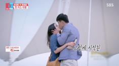 추자현 우블리의 서로 다른 첫 키스 추억..누가 먼저 했나