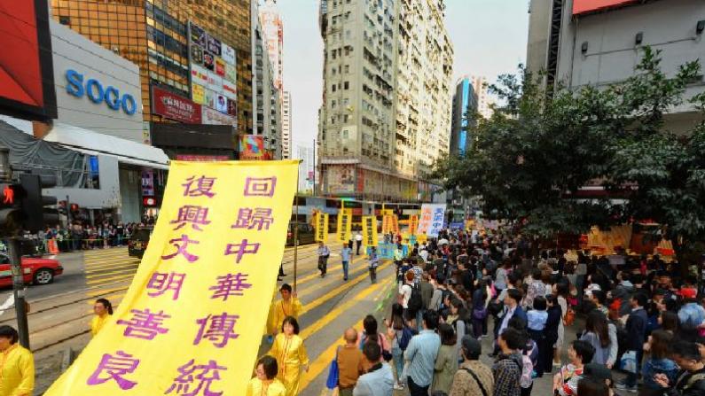 홍콩에서 중국공산당 관련조직 3억명 탈퇴 기념행사 열려