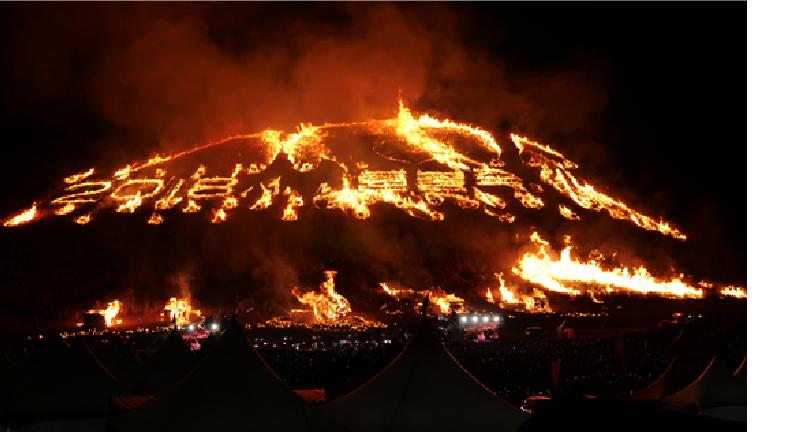 액운을 태우며 새별오름 전체가 불타오르다…제주 들불축제