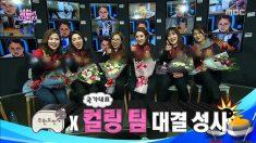 무한도전 멤버들, '컬벤져스'와 '명승부' 펼친다