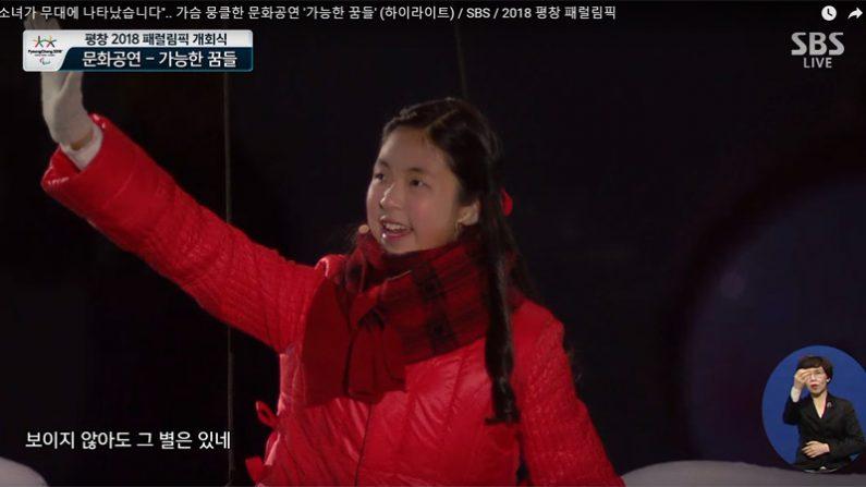 [패럴림픽] 가슴 뭉클한 시각장애 소녀의 '가능한 꿈들'(영상)