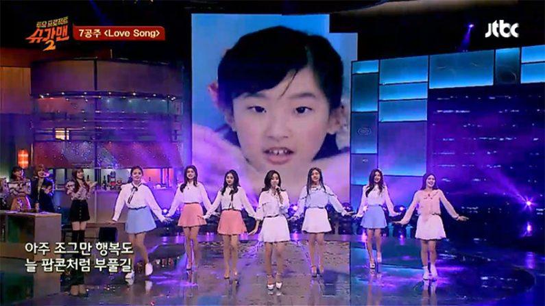 유재석도 울컥하게 한 '슈가맨2' 7공주 무대(영상)