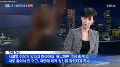 """김흥국, 성폭행 의혹 부인..피해자 """"없었던 일 될 수 없다"""""""