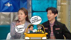 곽윤기, 이상화 사인으로 택시비 해결한 사연 '폭소'(영상)