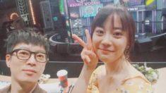 하현우-허영지, 13살 차이 극복 열애..과거 커플샷 눈길