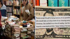 책 속에 숨겨진 돈을 찾아라