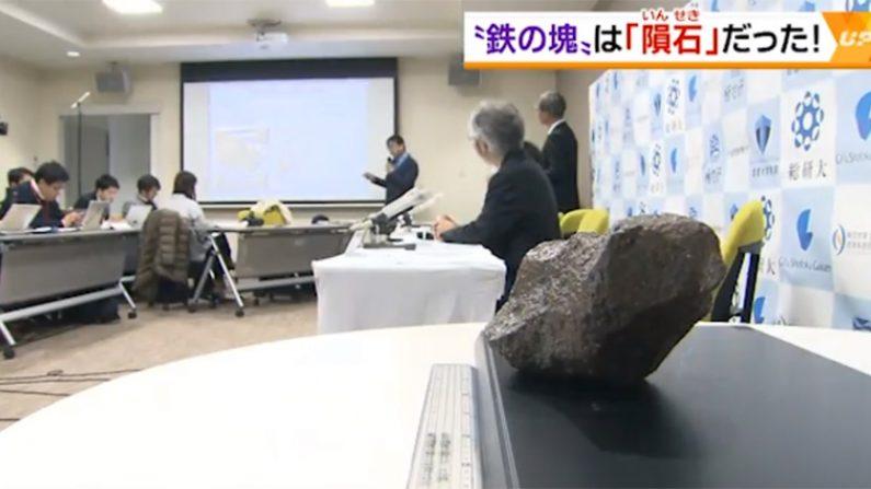 할아버지가 밭에서 주운 검은 돌, 알고 보니 46억년전 운석