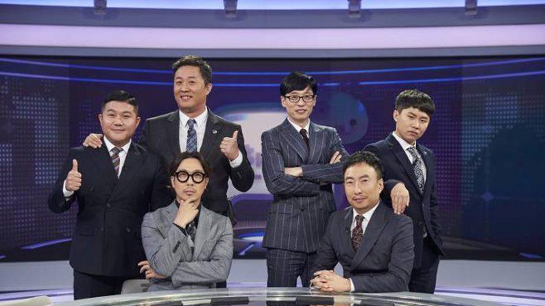 """'무한도전' 31일 종영..""""새 판 짜는 중"""""""