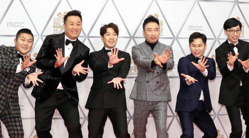 MBC, '무한도전' 종료 공식발표..새 시즌 가능성은 남겨