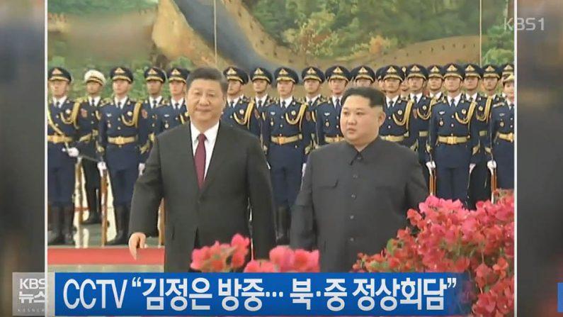 """[속보]북한 매체 """"시진핑, 김정은 방북 요청 수락"""""""