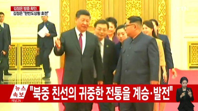 北 길들이기에 나섰던 中, 김정은 긴급 초청한 이유는