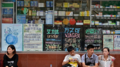 """미중 무역마찰에 대한 中여론은..""""中경제와 소비자에 이득"""""""