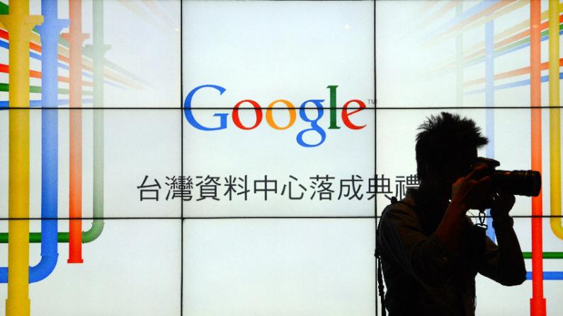 '이젠 중국보다 대만'..美 구글·MS·IBM, 앞다퉈 대만에 투자