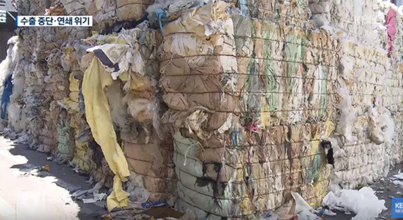 중국이 거부한 전세계 폐플라스틱, 한국에 쌓인다