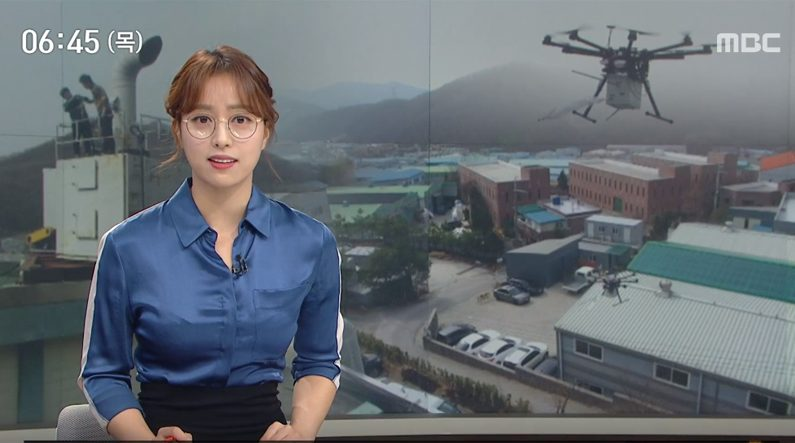 안경 쓰고 뉴스 진행한 MBC 女앵커 화제