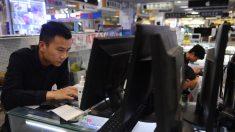 美, '지재권 감시대상'에 또 다시 중국 포함시켜