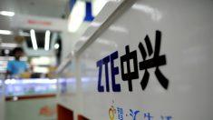 ZTE 제재 vs 수수 반덤핑..다시 불붙는 미중 무역분쟁