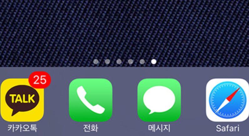 """""""단톡방 없애니 살맛 나요"""" 직장인들 환호"""
