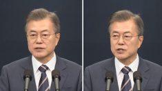 """문재인 대통령 """"트럼프와 회담내용 전달, 김정은 비핵화 의지 재확인"""""""