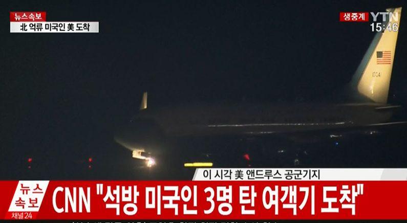 [속보] 북, 석방한 미국인 3명 탑승한 전용기 미국 도착