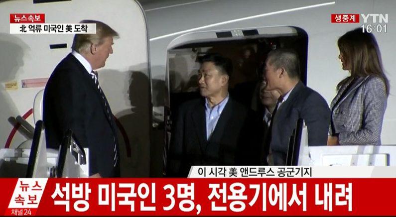 """트럼프 """"억류자 석방에 감사..진정한 승리는 비핵화"""""""