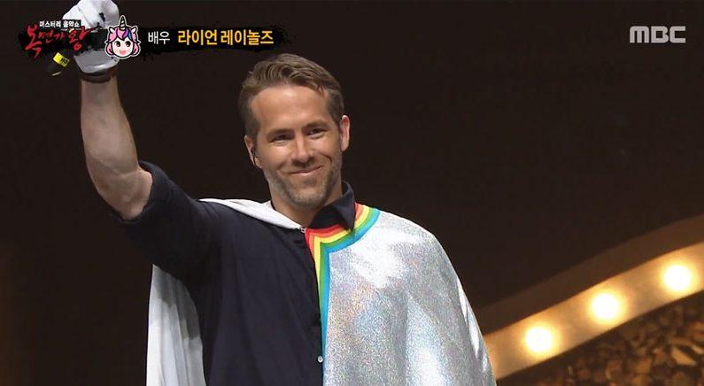 """""""형이 왜 거기서 나와?"""" 라이언 레이놀즈 복면가왕 출연한 이유 2(영상)"""