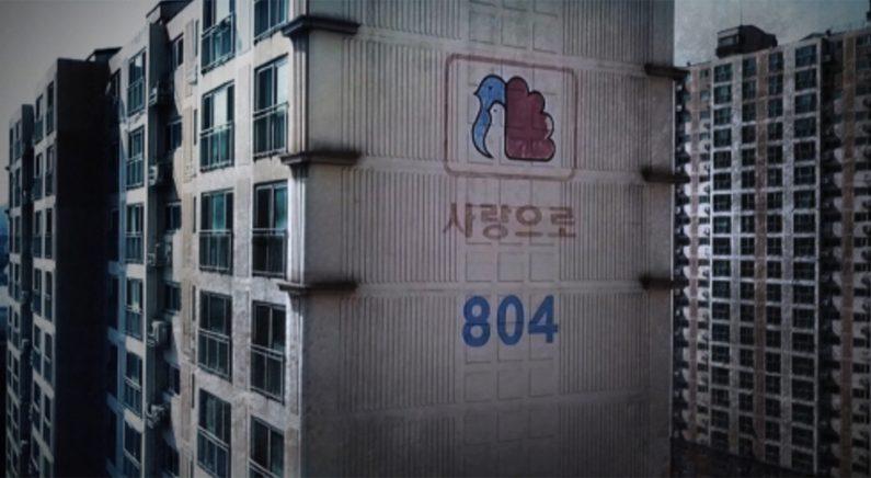 """물 새고 분뇨 역류하는 '월세 100만원' 부영 아파트.. 이중근 회장 """"억울하다"""""""