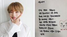 9살팬 손편지에 눈높이 맞춰 답장 써준 '태형이형' BTS 뷔