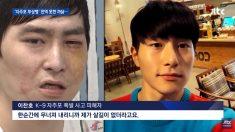 자주포 사고로 무너진 '배우의 꿈', 치료비까지 막막