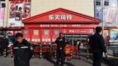 롯데마트, 중국 100개 점포 땡처리 후 철수..빈자리 노린 코스트코