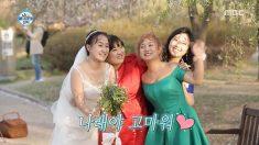 박나래, 17년 절친 결혼 앞두고 준비한 이벤트 '감동'