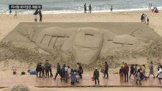 다양한 영웅들 만날 수 있는 해운대 모래축제 장관
