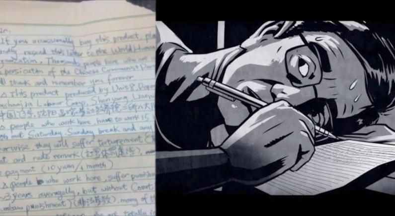 '죽음의 수용소'를 무너뜨린 한 통의 편지