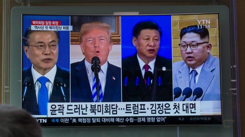 북미 정상회담에 시진핑 참석 가능성 제기