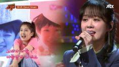 '슈가맨2' 장나라, 16년 전으로 시간 되돌린 'Sweet Dream' (영상)