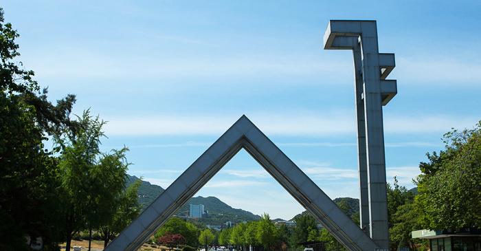 서울대 공대, 내년부터 신입생 '물리학 기초' 교육 강화