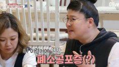 이영자 독특한 '폐쇄공포증' 고백