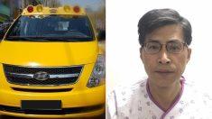 LG, 브레이크 풀린 차량 막아 초등생 구한 시민에 '의인상' 전달
